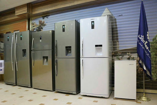نمایندگی تعمیرات یخچال آزمایش